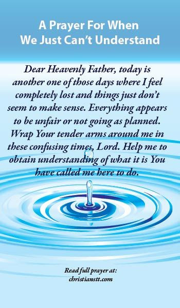 A Prayer For When We Just Can't Understand http://christianstt.com/prayer-just-cant-understand/?utm_campaign=coschedule&utm_source=pinterest&utm_medium=Christians%20Trinidad-Tobago%20(DAILY%20PRAYER)&utm_content=A%20Prayer%20For%20When%20We%20Just%20Can%E2%80%99t%20Understand