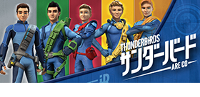 THUNDERBIRDS by Takara