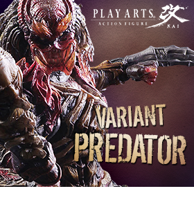 PREDATOR VARIANT PLAY ARTS KAI FIGURE