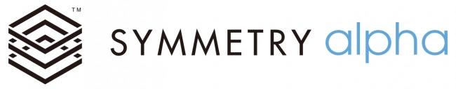 SYMMETRY alphaロゴ