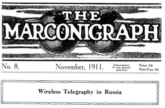 marconigraph