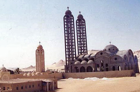 St. Samuel Coptic Orthodox Monastery in Minya Province, Egypt. (Morning Star News courtesy of monastery)
