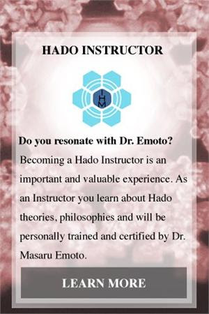 Image: Hado Instructor