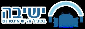 yeshivaLogo