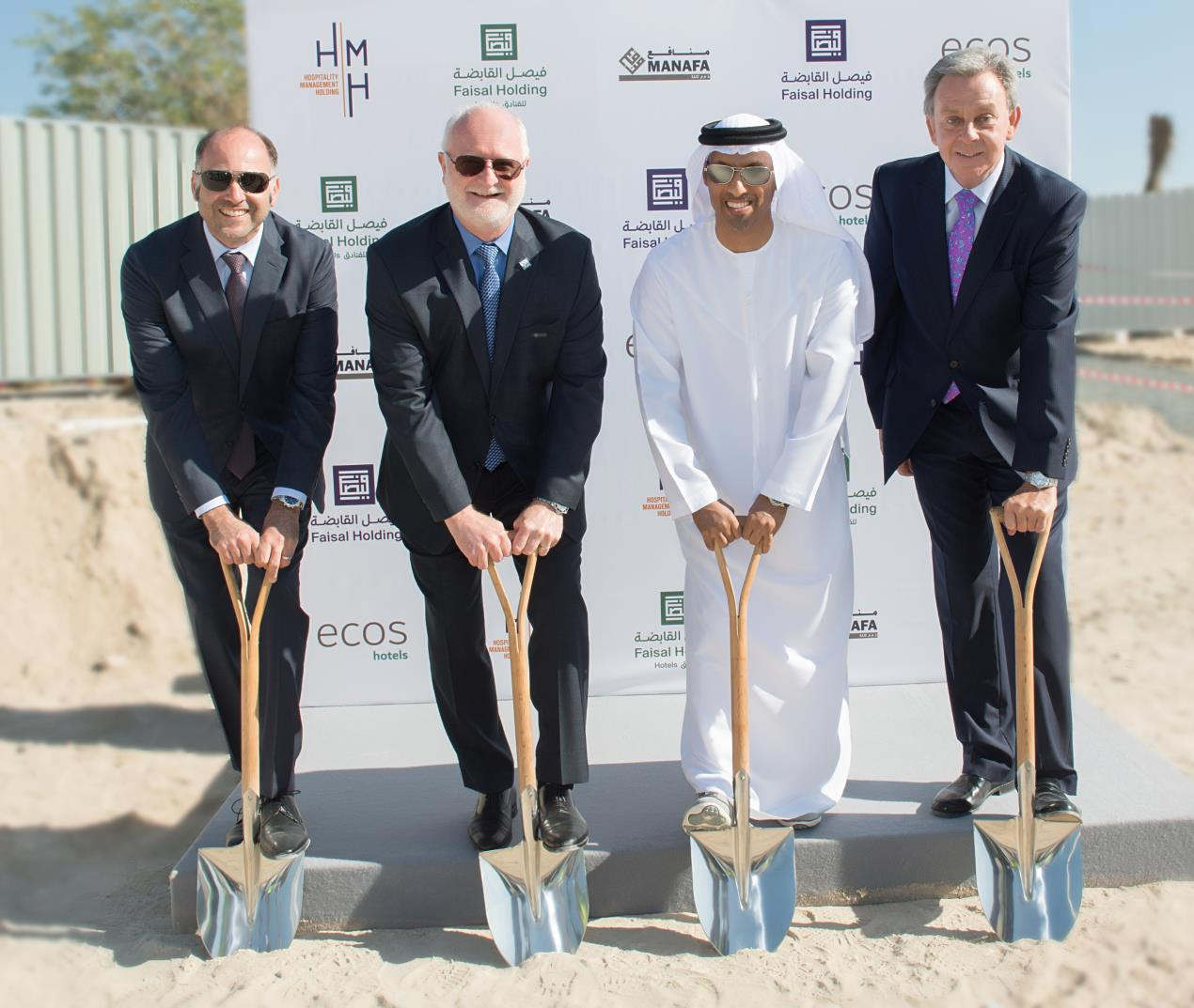 HMH – Hospitality Management Holding announces the operation of ECOS Hotel