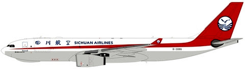 Airbus A330-200F Sichuan Airlines B-308Q | is due: August 2019