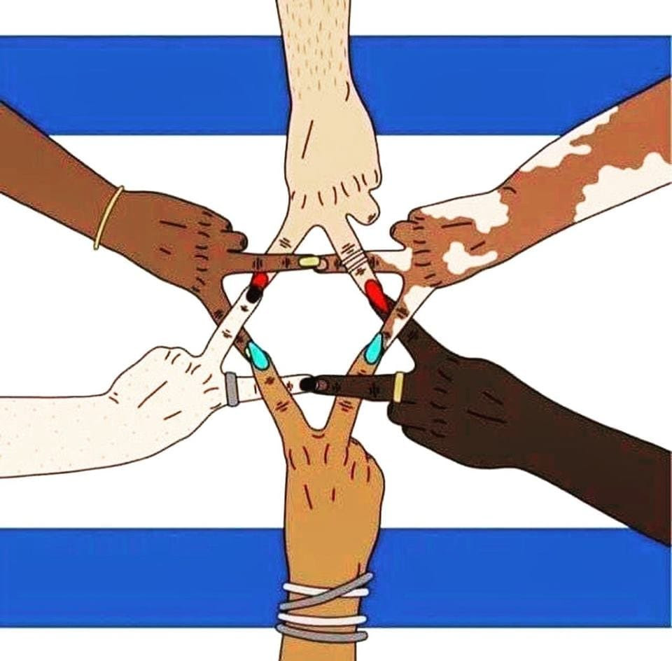 The Nation of Israel is not a race. We come in all colors.