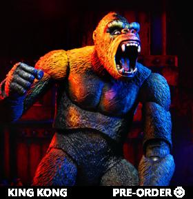 King Kong (Illustrated ver.) Figure