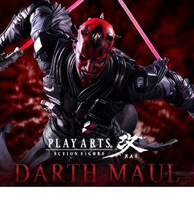 VARIANT PLAY ARTS KAI DARTH MAUL