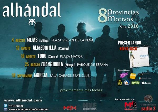 ALHANDAL 8PROVINCIAS8MOTIVOS (II) (Medium)