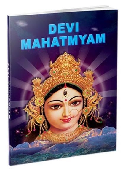 Devi_Mahatmyam
