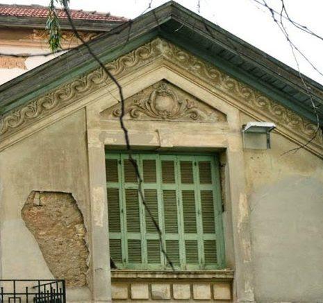 Λεπτομέρειες από τα παράθυρα της Βίλας Κωνσταντινίδη
