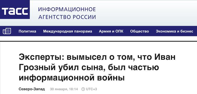 """Еврокомиссия приостановила антимонопольное расследование против """"Газпрома"""" - Цензор.НЕТ 5942"""