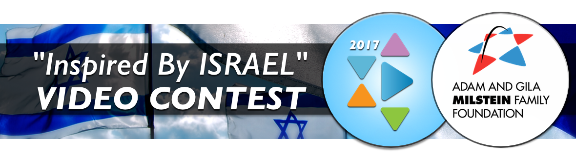 inspired by israel video contest email banner 5