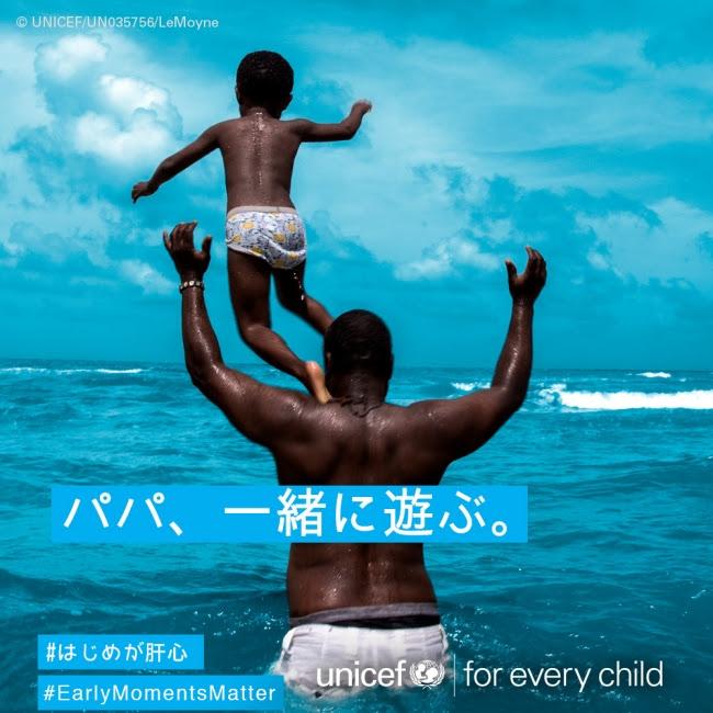 (C)UNICEF_UN035756_LeMoyne