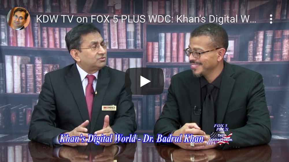 Interview of of Dr. Badrul H. Khan, member of the USDLA advisory Board with Dr. Reggie Smith III, Chief Executive Officer and Executive Director of USDLA