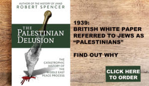 "1939: British White Paper Referred to Jews as ""Palestinians"""