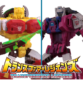 TRANSFORMERS LEGENDS LG-EX GROTUSQUE & REPUGNUS EXCLUSIVE TWO-PACK
