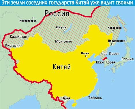 Китай, Сибирь, Дальний Восток Китай Китай прирастёт Сибирью и Дальним Востоком? china sibir