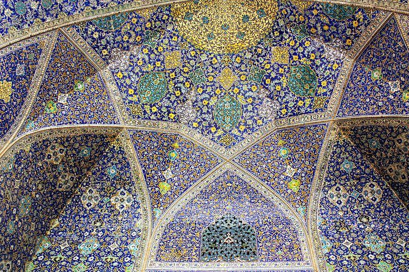 File:Masjed-e Shah 0.JPG