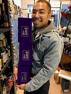 Sake Gifts – Team True Sake Pick Their Gifts For You! C