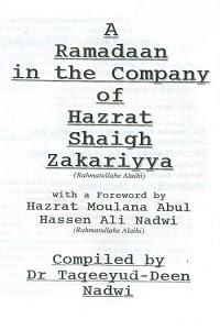 A Ramadan in the Company of Shaykh Zakariya