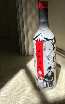 Sake Story March 2017 C