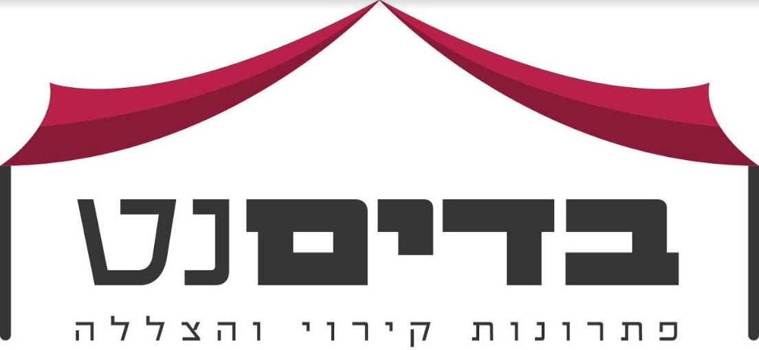 לוגו בדים נט
