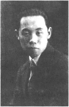 """""""太極拳"""" 李先 五 (1933) - potrait 2"""