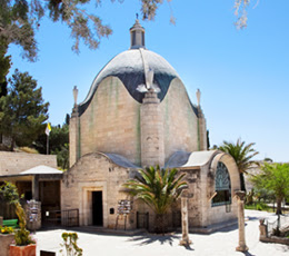Igreja Dominus Flevit, Jerusalém