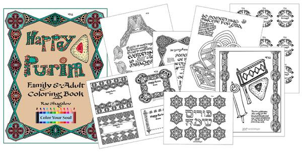 http://holysparks.com/products/happy-purim-family-coloring-book