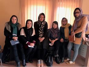 AFG Alumnae Committee