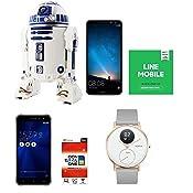 【本日限り】R2-D2やHuawei、Zenfone、Nokiaなどがお買い得