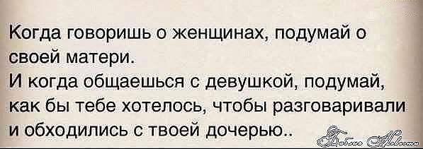 яяяяяя (597x211, 25Kb