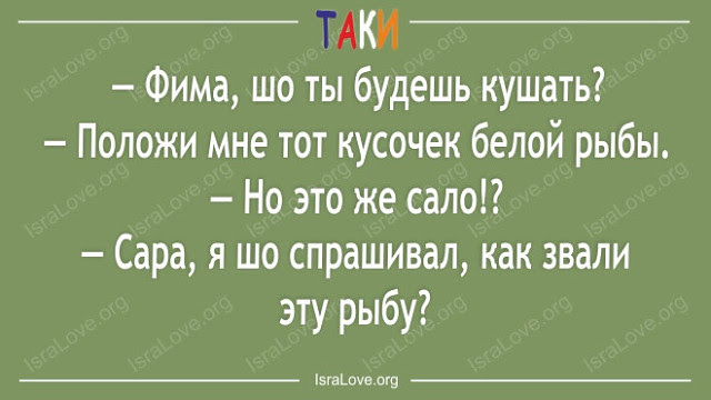 4809770_UOdessa67 (640x360, 51Kb)