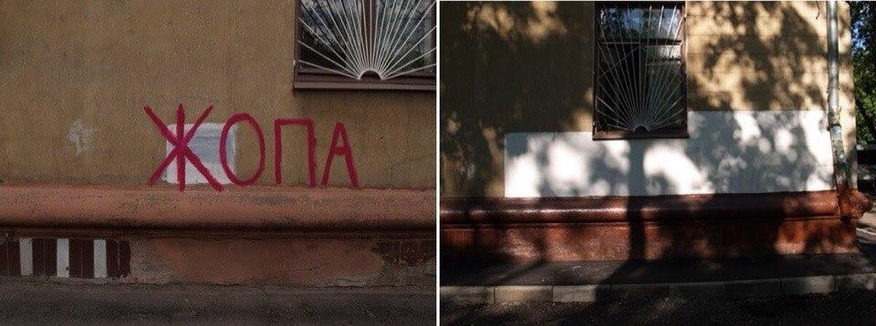Украина сталкивается с постоянными атаками на свою территориальную целостность, - замгенсека НАТО - Цензор.НЕТ 1712