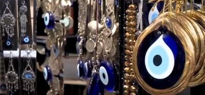 Demoniczne muzułmańskie 'oko proroka' to niebezpieczny amulet!
