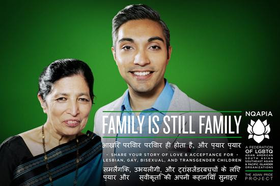 Family is Still Family Hindi PSA