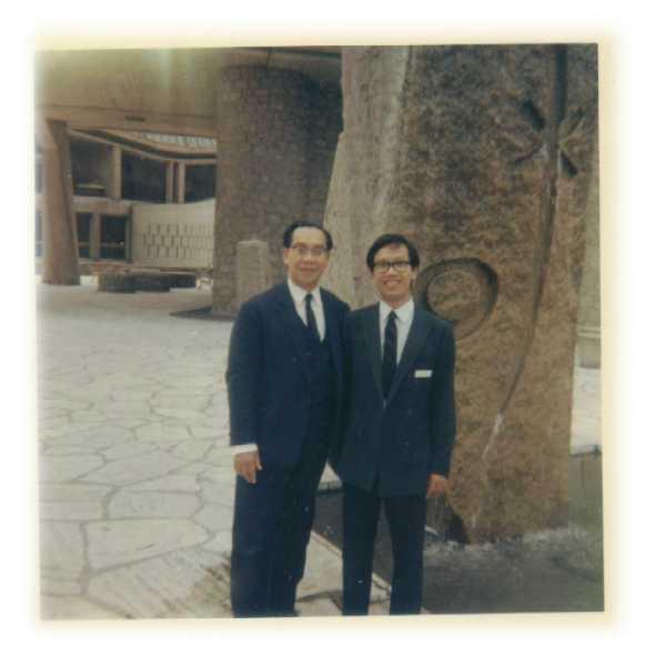 TVK et TQH Unesco 1973b.JPG (22530 bytes)