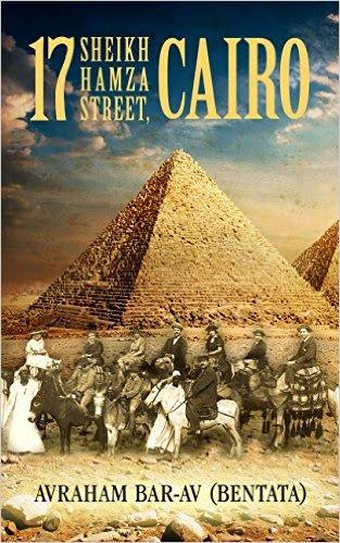 17 sheikh cover