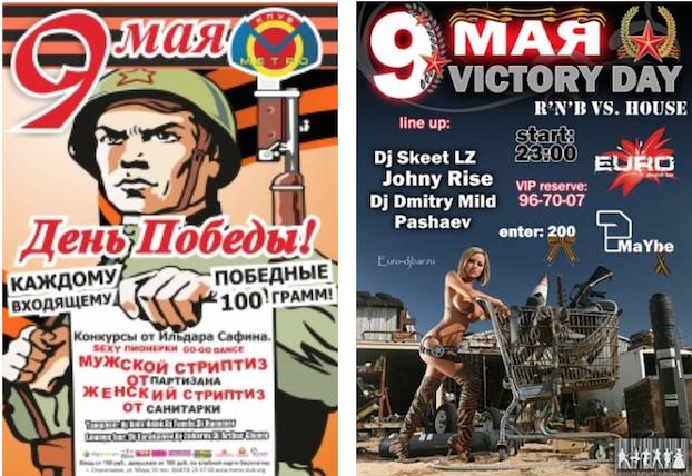 Боевики обстреляли Станицу Луганскую. Поврежден газопровод. Без газа осталось 13 населенных пунктов, - Москаль - Цензор.НЕТ 5948