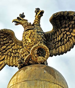 The Double-Headed Eagle: An Everlasting Symbol of Power