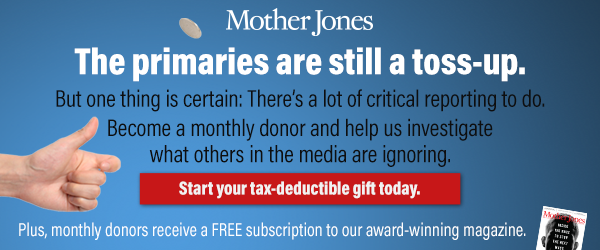 Donate to Mother Jones