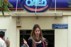Δεν επιστρέφουν το επίδομα ανεργίας ΟΑΕΔ οι σπουδαστές των ΙΕΚ