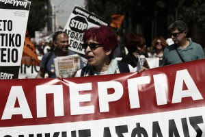 Η ΓΣΕΕ αποφασίζει για γενική απεργία μετά την Πρωτομαγιά
