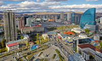 Small blog mongolia