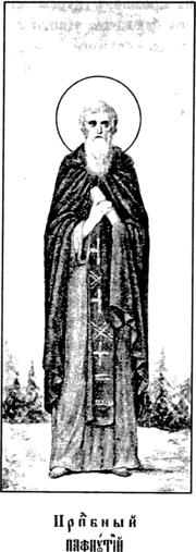 Преподобный Пафнутий