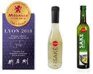 cuisine sake 3photos
