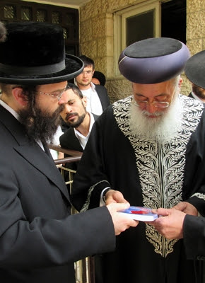 Rabbi                 Shlomo Moshe Amar, the Chief Rabbi of Jerusalem