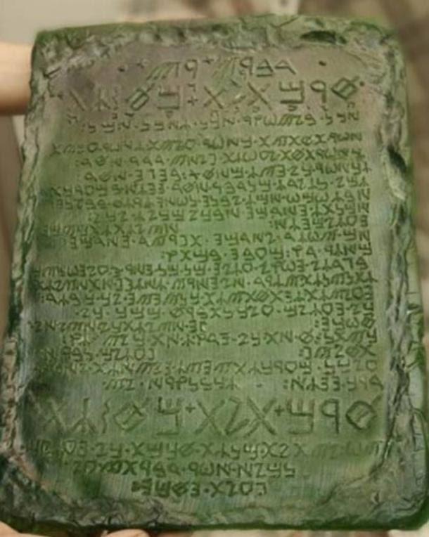 Emerald Tablet - Dios egipcio toth y su escuela de misterio